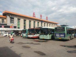 Chengde Train Station