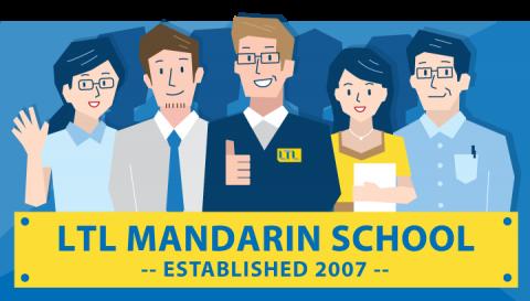 LTL Mandarin School - Grunnlagt i 2007