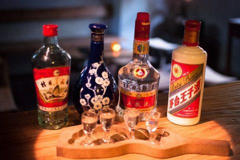 Fire flasker tradisjonell baijiu
