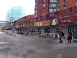 Food Street near LTL Beijing