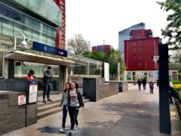 Dawanglu - Nearest Metro Stop to LTL - Use Exit D