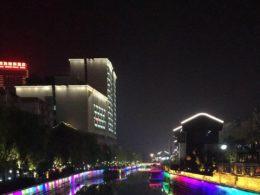 Сhengde at night