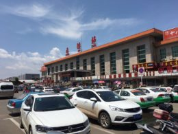 Chengde Train Station