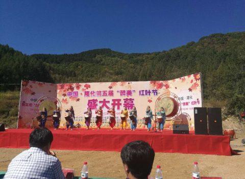 Tradisjonell konsert ute i friluft i Chengde