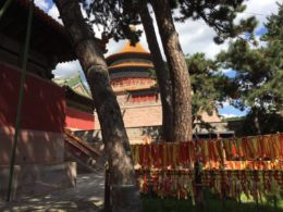 chinese-immersion-chengde-explore