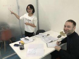 Kinesiskundervisning i Shanghai