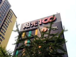Sunshine 100 - LTL Beijing Complex