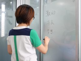 Learning Hanzi in China
