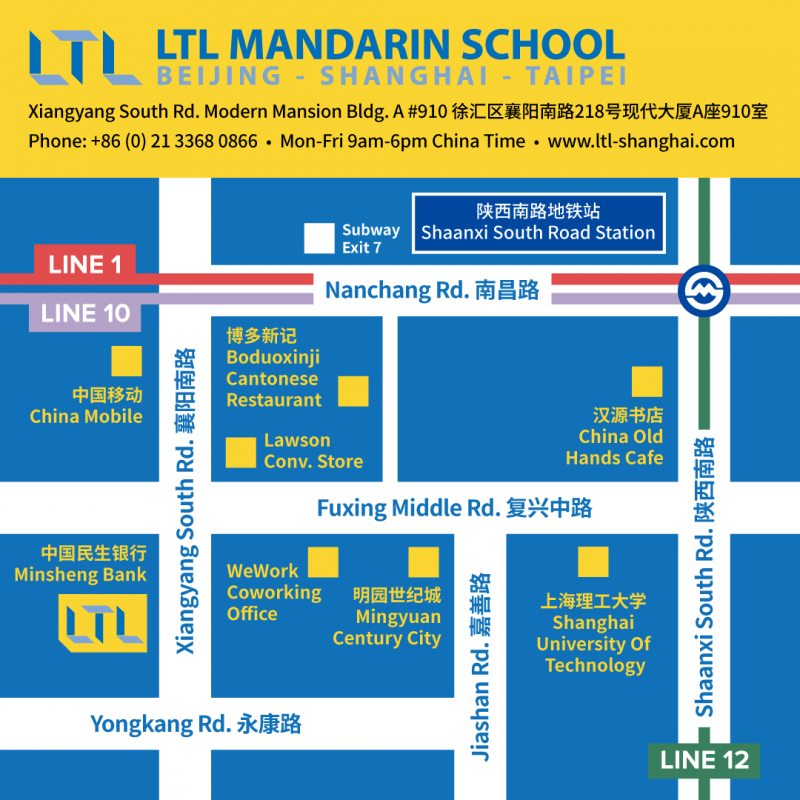 Kart LTL Shanghai
