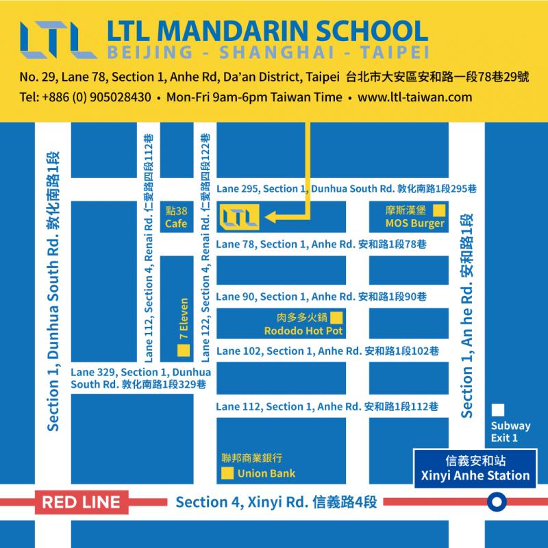 Kart LTL Taipei