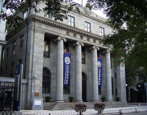 Museum i Beijing