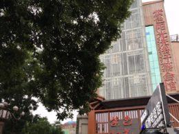 One of Chengde's many Sauna's