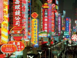 Nanjing East Road i Shanghai om natten