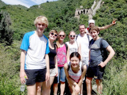 Exploring China and Beijing